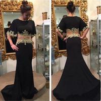 noite negra abaya venda por atacado-Sheer cintura meia manga vestido de noite colher de pescoço sereia preto prom vestidos longos maxi kaftan abaya muçulmano vestido de noite 2019