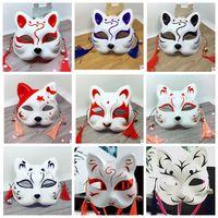 Wholesale Japanese School Cosplay - Cat shape mask Anime Cosplay Prom masks Festival party masks bar supplies Cat Fox Mask Japanese Anime Half Face mask KKA3437