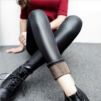 Wholesale Wholesale Faux Leather Trousers - Wholesale- S-XXL Winter Leggings for Women Fashion Faux Leather Leggins Plus Size Warm Solid Leggings Women Pants Warm Women's Trousers