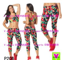 Wholesale Spandex Body Shaping - Women Pants Yoga fitness dance running sportswear female body shaping Women shaping pants P206