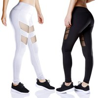 Wholesale 2017 new custom quick dry workout pants with mesh insert women yoga pants fitness apparel drop shipping WY001
