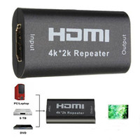 Wholesale Mini Hdmi Amplifier - Mini 40m HDMI Repeater Adapter support 1080P HDMI extender supports 3D HDMI signal amplifier Hot sale
