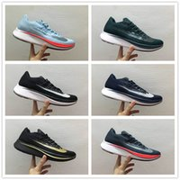 Nova chegada 2017 Air Zoom Vaporfly 4% Fly SP Breaking 2 Elite Sports Running Shoes Homens de alta qualidade Moda Peso Marathon Trainer Sneakers