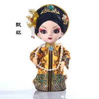 Wholesale Traditional Folk Crafts - Handmade silk doll doll China Qing traditional crafts foreign affairs abroad to send foreigners gifts