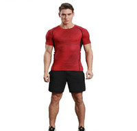 Wholesale Stretch Sport T Shirts - Men's Sports T-shirt short-sleeved comfortable stretch wear sweater 2017 new