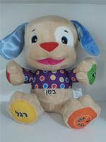Wholesale Russian Speaking - toy crane Hebrew Arabic Russian Polish Greek Dutch Croatian Singing Speaking Musical Dog Doll Baby Educational Toys Boy Girl Plush Dog Toy