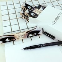 Wholesale trade easy - 2017 newest selling foreign trade new beauty single head eyeliner does not bloom water and sweat lasting ZNS016