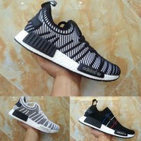 LIMITED EDITION!!! Adidas NMD R1 Louis Vuitton X