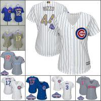 Wholesale Baseball Jersey Women - Women's Chicago Cubs Jersey 17 Kris Bryant 44 Anthony Rizzo 9 Javier Baez 12 Kyle Schwarber World Series Champions Gold Baseball Jerseys
