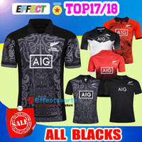 Wholesale Rugby Shirts Xxl - New Zealand All Blacks Rugby Jersey Shirt 2015 2016 2017 Season, All Blacks Mens Rugby Football Jersey 16 17 Size S-XXXL best quality