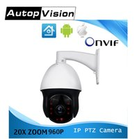 Wholesale Ip Camera Zoom Tilt - LS-5130W 20X Zoom Outdoor Waterproof Speed dome camera 960P Night Vision 150m PTZ dome IP Camera 1.3MP Onvif wifi IP camera ann
