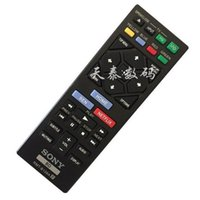 Wholesale Wholesaler Bluray - Wholesale- free shipping Original NEW Best Price Bluray Player DVD Remote Contrpol For Sony RMT-B126A RMT B126A