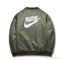 Wholesale Big Collar Coats - Big sam KANYE WEST tour MA1 pilot jackets kanji black green flight japanese MERCH BOMBER MA-1 Coats Jackets