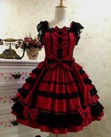 Cute Masquerade Dresses