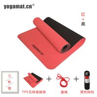 Wholesale Yoga Slip - Wholesale-TPE Yoga Mat Pad Non-Slip 6mm Beginners Exercise Lose Weight Training Gymnastics Mat for Fitness Tapic Yoga 5 Colors Available