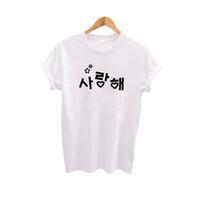 "Wholesale Korean Lady S Shirt - Korean T-shirt ""I Love You"" Cute Hangul Text Tee shirt femme Hipster Harajuku Womens Clothing Kawaii Ladies T Shirt Women Tops"