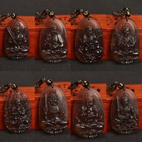 Wholesale Kwan Yin Buddha - Wholesale Black Obsidian Carved Chinese Patron Saint Buddha Kwan-Yin Lucky Amulet Pendants Beads Necklace Jewelry J1502