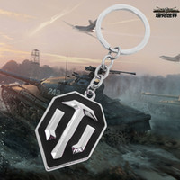 Hot Game DOTA2 World Of Tanks Keychain Cool Men Jewelry Géometrie Dota 2 Logo Porte-clés Supports d'anneaux