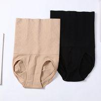 Wholesale Panty Shaper Underwear - Wholesale- Hot Selling Women Tummy Control Waist Slimming Shapewear Shaper Panty High Waist Corset Panties Girdle Underwear Plus Size6326