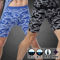 Wholesale Tightest Shortest Leopard Shorts - Wholesale-Leopard Base Layer Casual Compression Shorts Tights Men Exercise Bodybuilding Under Shorts Tights