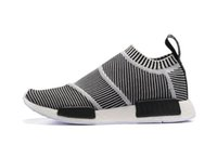 Wholesale Cheap Quality Socks - 2017 Cheap Wholesale High-quality NMD High City Sock 2016 Men's & Women's Classic Cheap Fashion Sport Basketball Shoes With Box