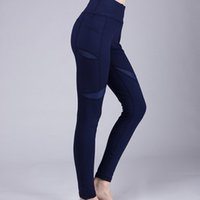 Marineblau Sport Leggings Kaufen -Großhandel-S-QVSIA Frauen weiße Seitentasche Sporting Navy blaue Leggings Fitness weibliche Kompression Hosen Qualität Legging Leggins