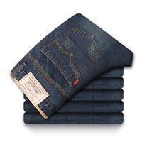 Wholesale Hot Pants Mans - Wholesale-Jeans hot sale! 2016 new arrival four seasons men thin straight trousers, men's brand high quality pants
