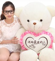 Wholesale Panda Bear Birthday - Teddy Hugs Bear Plush Toys Bear Doll Doll Panda Doll Birthday Gift Send Girl