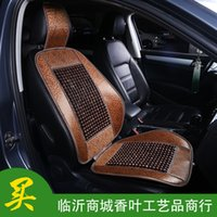 Wholesale Cushion Wooden Beads - 【】 Full Package Summer Automobile Ventilation Massage Environmental Protection Tasteless Cooling Mat Cushion Selvage Wooden Bead Cushion