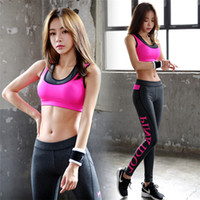 PINK Yoga Sets Pants sportswear Leggings Sexy Peach Hips Shape Gym Roupa Running Workout Patchwork Fitness Mights fast shipping M0975