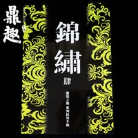 Wholesale Tattoo Picture Books - Popular Designs Jinxiu Pattern Tattoo Art Design Reference Book Sketch Picture Instruction A3 Size 56 Pages For Tattoo Body Art TB2139