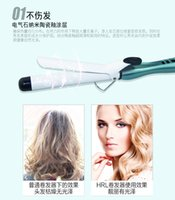 Wholesale China Sale Beauty - Electronic Beauty Hair Style Hot Sale Private Label Create Your Own Brand LCD Hair Styler Curl Auto hair styling tools