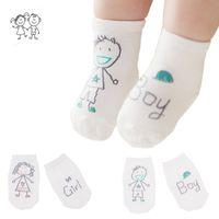 Wholesale new baby socks - New cotton cartoon Edition antiskid floor socks Boys and girls AB side baby kids Cotton antiskid floor socks 0-4T