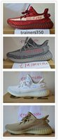 Mesh black box wines - quot Beluga quot new color v2 shoes sneakers in the third quarter kanye west sneakers original box wine red