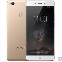 Wholesale Chinese Double Sim Phones - (Nubia) Z11 full Netcom 4G mobile phone dual card dual standby double shot more exciting (13 million color +13 million black and white)