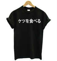 Wholesale Japanese Women Cotton Tops - Wholesale- I Eat Ass Japanese Letters Print Women tshirt Cotton Casual Funny t shirt For Lady Top Tee Hipster Drop Ship Z-582