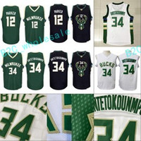 Wholesale Embroidery Basketball Jersey - Mens 12 Jabari Parker 34 Giannis Antetokounmpo Basketball Jerseys 100% Stitched Embroidery Logos High Quality Free Shipping White Black