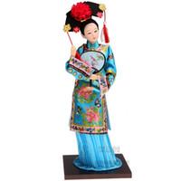 muñecas princesa china al por mayor-Ópera de Pekín en la dinastía Qing Princesa China seda artesanía humanoide humano adornos 12 pulgadas muñeca muñeca Palacio