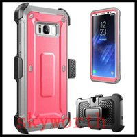 Wholesale Sumsung Galaxy Cases - Unicorn Beetle PRO Series Heavy Duty Impact Supcase Case For iphone 6 7 Plus Sumsung Galaxy S6 S7 Edge S8 Plus belt Clip