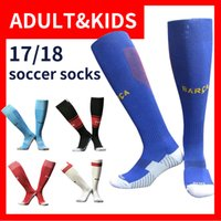 Soccer Men Blending New Football adult club home Socks 2017-2018 kids Soccer Socks Professional Clubs Towel Bottom long hoses Good Quality socks