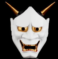 Wholesale White Demon Costume - prajna Devil Anime Mask Demon Monster Costume Fancy Dress Halloween Party Carnival Full Face Masks Masquerade Cosplay props white red