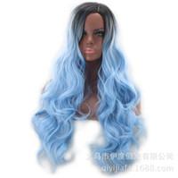 perruque mélange bleu violet achat en gros de-Perruque de cheveux d'arc-en-ciel de sirène synthétique Couleur de l'arc-en-ciel Rose pourpre bleu vert fluorescent Ombre perruque de cheveux avant de lacet Perruques de sirène Cosplay