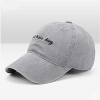 Wholesale bad hair - Wholesale- High Quality Washed Cotton Bad Hair Day Adjustable Solid Color Baseball Cap Unisex Couple Cap Fashion Dad HAT Snapback Cap