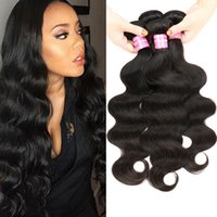 Tecido mongol weave 5pcs Mongolian Hair Body Wave Cheap cabelo humano Bundles Hair Weave Weft Natural Color by Cosy