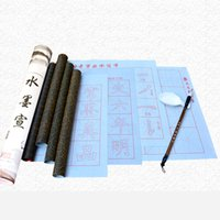 """Wholesale Hair Jewels Wholesale - Beginner entry water write brush Goat hair brush, Chinese calligraphy, calligraphy supplies, the """"scholar's four jewels"""", beginners"""