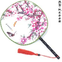 Wholesale Round Fan - Classic Double Flower Pattern Round Fan Handle Women Chinese Silk Palace Hand Held Fans Ethnic Dance Show Props 10 pcs lot Free shipping