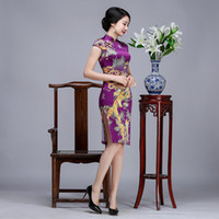 Wholesale Elegant Qipao - 2017 New summer cool high grade elegant plus size short sleeve real silk printed flowers purple short cheongsam daily Chinese dress qipao