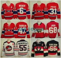 Wholesale Montreal Wholesale - 2017 New 6 Shea Weber Hockey Jerseys Montreal Canadiens 13 Alexander Semin 47 Alexander Radulov 65 Andrew Shaw Jersey Team Red All Stitched