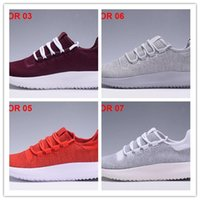 Wholesale Roll Up Shoes - 2017 high quality male female tubular shadow knitting core cardboard 350 Boost multi-color monthly rock and roll leisure sports shoes