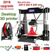 Wholesale I5 S - Pro New Upgrade desktop 3D Printer Prusa i5 Size 220*220*240 mm Acrylic Frame LCD 1.5Kg Filament & 16G TF Card for gift (big main board)